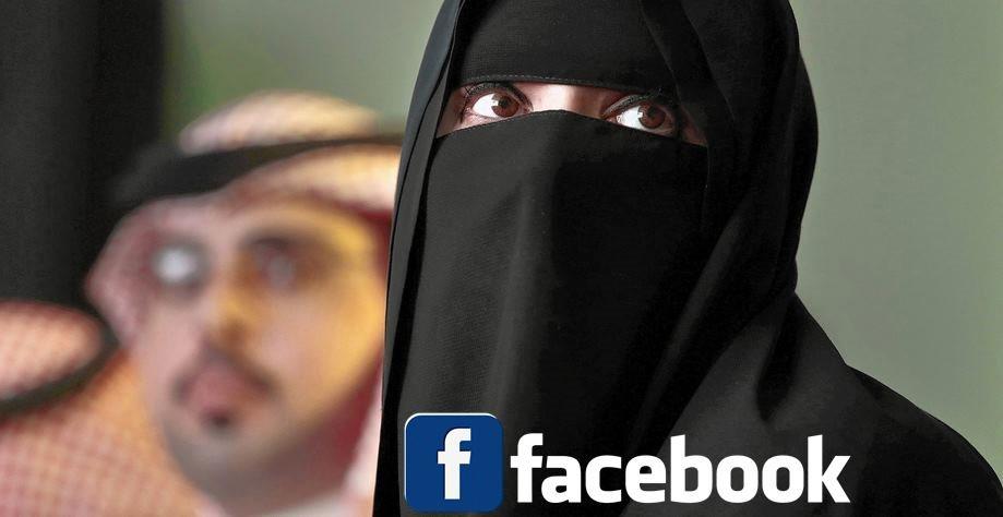 Facebook'ta Arapça Yorumları Engellemek