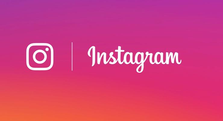 Instagram ID Bulma ve ID'den Hesap Bulma