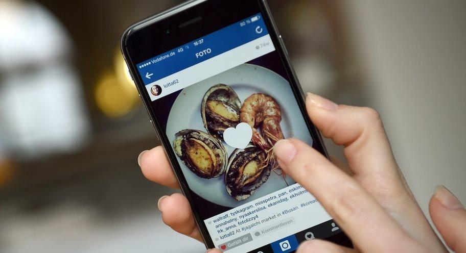 Instagram Sahte Hesap Nasıl Şikayet Edilir?