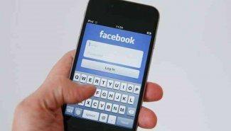 Facebook Geçici Profil Resmi Nasıl Ayarlanır?