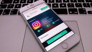 Instagram'da Hikaye Nasıl Paylaşılır?