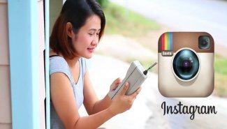 Instagram Hesap Ekle Nedir?
